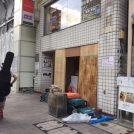 【開店】9/7立ち食いの「吉そば赤坂店」がリニューアル!