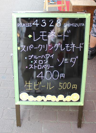 IMG_6162