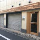 【開店】パスタ工房「Kunitachi Pasta Factory」