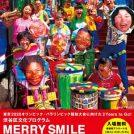【TOPICS】「MERRY SMILE SHIBUYA for 2020」開催