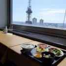 超穴場! テレビ塔が目の前!! 札幌市役所18階ライラックでランチ♪