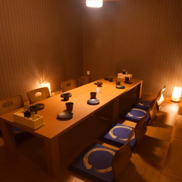 新規オープン・「個室居酒屋  炙りや  松山店」は19時までビール・ハイボール1杯190円