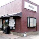 【New Open】美容の知識が豊富なオーナーがアドバイス「POLA 吉野早馬店」