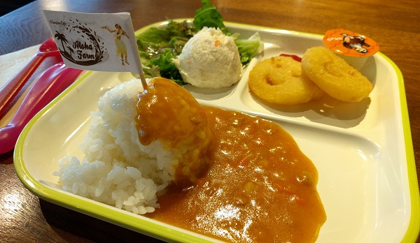 alohafarm_food_03
