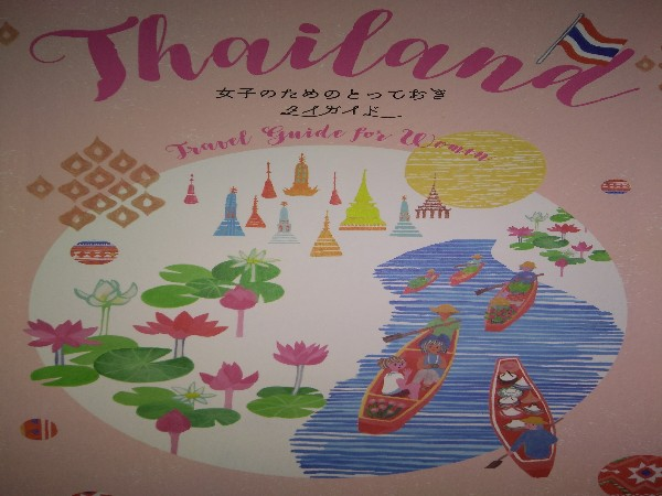 ayutthaya-08