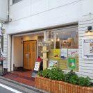 色んなベーグルサンドが楽しめる素敵なカフェ べーぐるきっちん@四街道