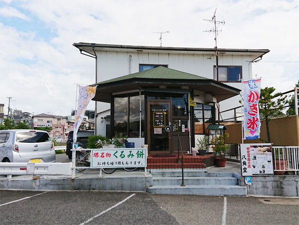 hakkakudou01