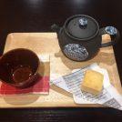 三鷹駅北口すぐ!本格台湾茶が飲める「台湾茶カフェなごみ」で一息。