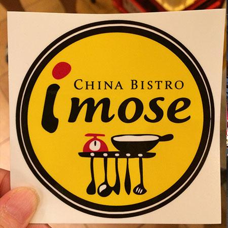 imose_14