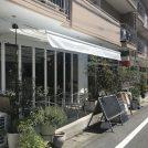 梶が谷駅徒歩2分の 本格イタリアン cafe Carillon