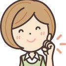 【受講生募集】働きたい女性を応援!「女性のための再就職セミナー」
