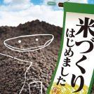 【太白区中央市民センター】「米づくりでつなぐ アジア~日本~富沢」