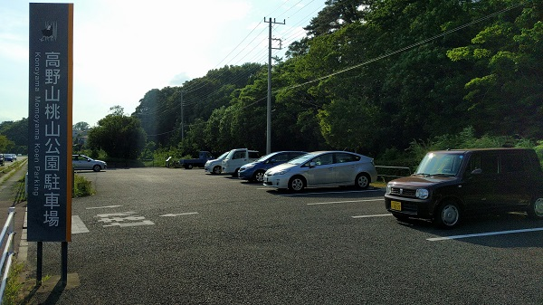 konoyama_parking_01