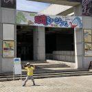 千葉県立中央博物館の特別展「恐竜ミュージアム」に行ってきた