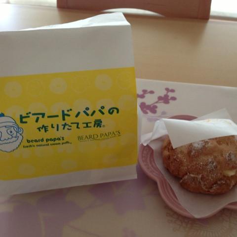 8月8日「ビアードパパ」シュークリームが1個100円!