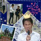 おちゃめ紳士でした! 日本代表元監督・西野朗氏への花束贈呈式観覧&浦和散策