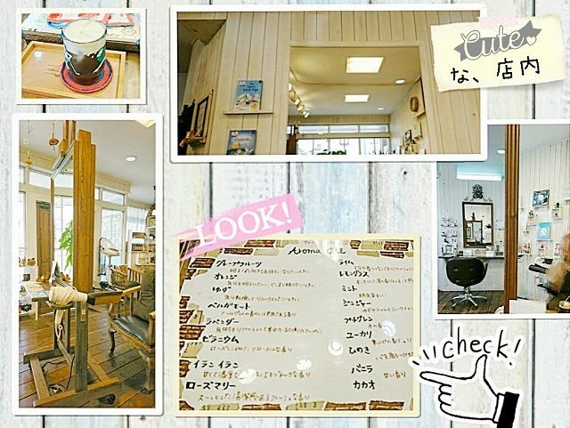 ラフォンテ蓮田店 店内