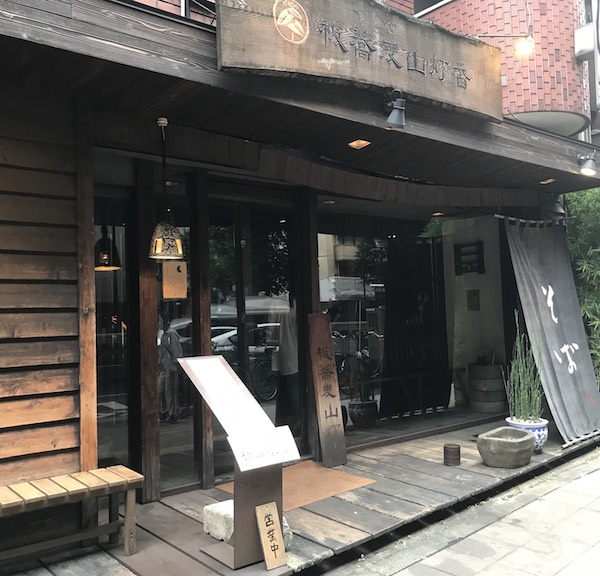 santoukou_entrance