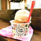 【仙川】夏のおやつに、猿田彦珈琲の絶品アイスクリームはいかが?〜珈琲散歩#2