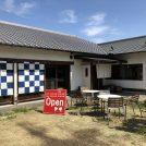 風流な雰囲気でまんぷく粉物ランチ!天白区「りきゅう茶寮」でお好み焼き!
