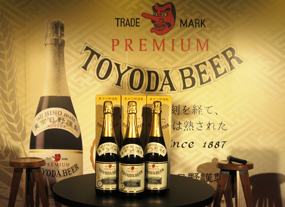 TOYODABEER