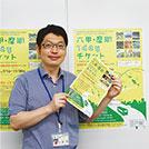【神戸】お得な「六甲・摩耶1dayチケット」も販売中 11月30日まで