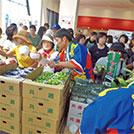 【大阪】9月9日、大阪市中央卸売市場の「市フェス」