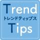 8/3(金)ヒルトン大阪に4レストランが誕生!など