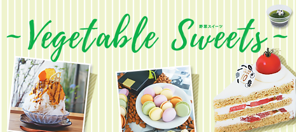 Vegetable Sweets