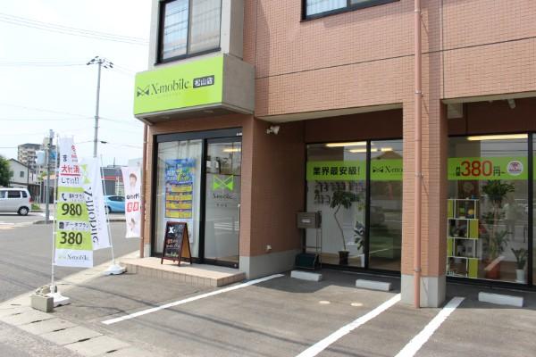 新規オープン・「X-mobile 松山店」が33号沿いに