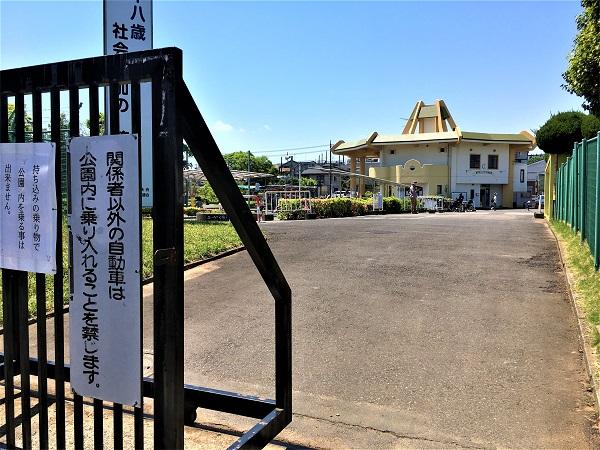 yukari-kotsu-park03