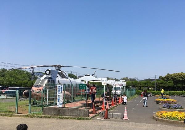 yukari-kotsu-park09
