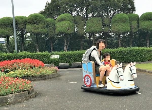 yukari-kotsu-park16
