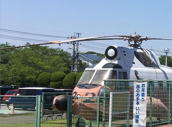 yukari-kotsu-park20