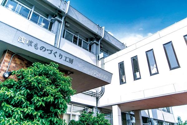 05_AsakusaARound