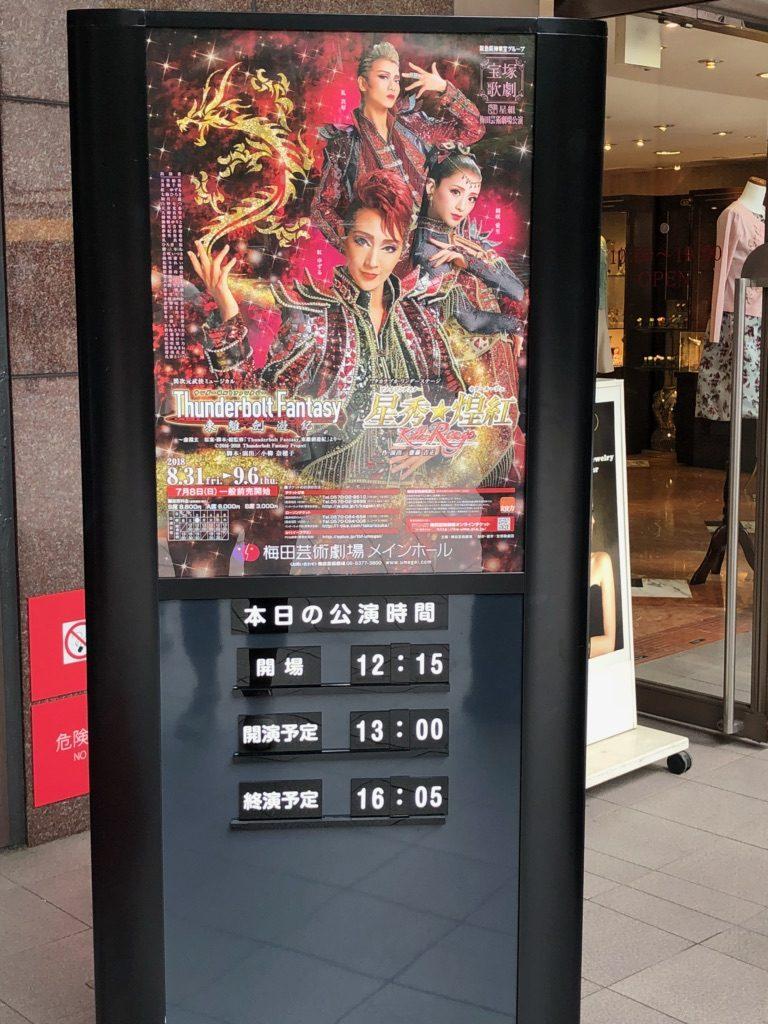 アニメ人形劇を見事に再現!!『Thunderbolt Fantasy』