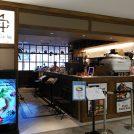 【仙台駅西口】ソロ活で楽しみたいカフェ☆THE MOST COFFEE