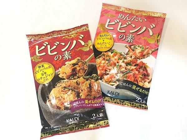 たった5分で美味しい韓国料理!カルディの「ビビンバの素」