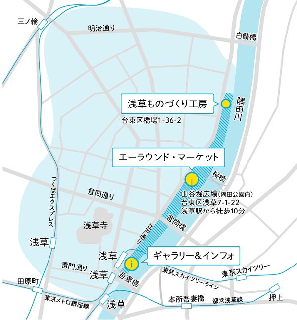 11_AsakusaARound