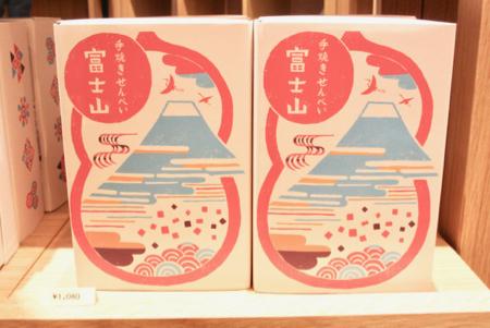 1809_nm-fujisen