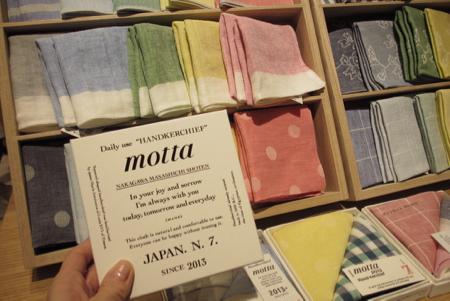 1809_nm-motta