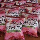 【特集】これはやみつき!  埼玉生まれの絶品チップス