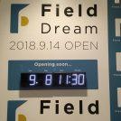 【開店】9/14(金)イオンモール幕張新都心に「Field Dream」オープン