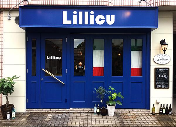 気軽に通える本格派イタリアン「OSTERIA Lillicu」@鹿児島市荒田