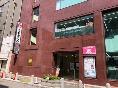【閉店】9月30日(日)閉店 「心斎橋アセンス」