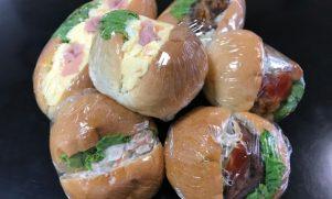 昭和62年の創業から愛されているきねつき製法のパン!!