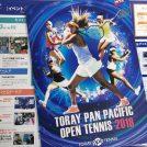 いよいよ決勝戦!会場外でも楽しめます!@東レ パン パシフィック オープンテニストーナメント