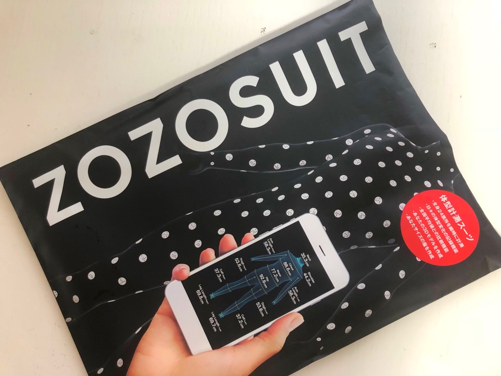 ダイエットのきっかけにも☆『ZOZOSUIT』の意外な活用法