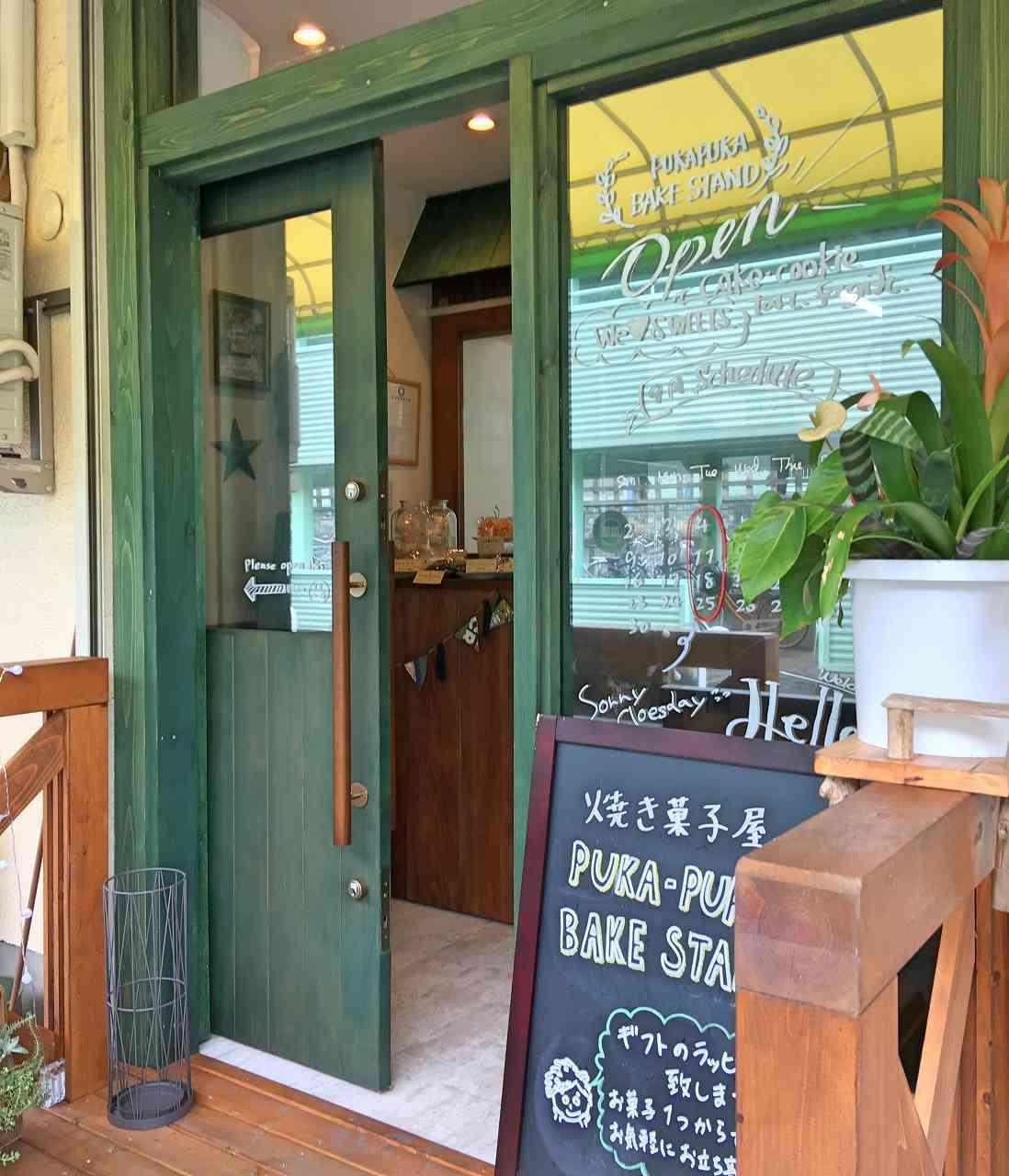 江戸川台駅東口の線路沿いに、今年4月、かわいい焼き菓子屋さんがオープンしました。小さな間口に木の階...