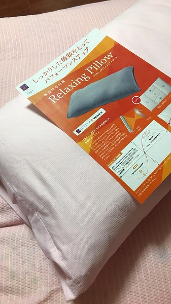 """""""ロフテー""""の枕の寝心地が抜群!自分に合った高さの枕とは?"""